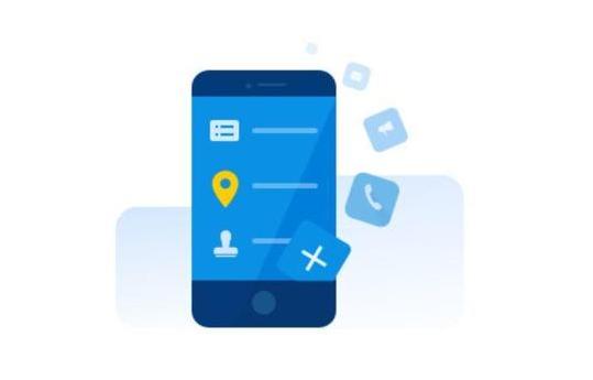 企业微信的四大特性是什么