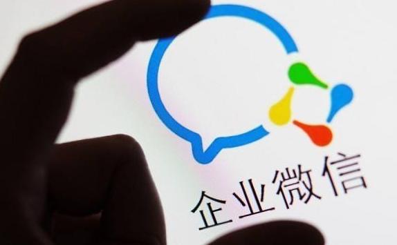 企业微信通讯录同步