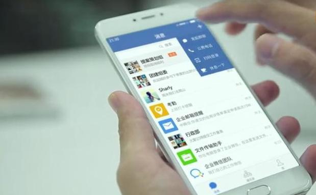 2019年的企业微信有哪些特点?