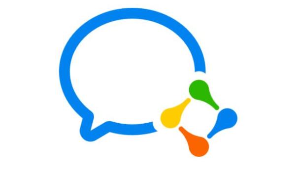 企业沟通交流专用工具和办公系统——微信企业版