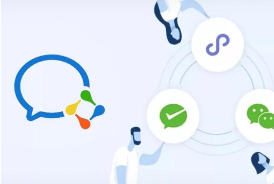 如何管理多个企业微信群